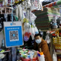 Ant Group's Alipay digital payment system has become ubiquitous in China over the past decade. | REUTERS