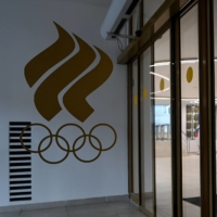 A man walks inside the headquarters of the Russian Olympic Committee in Moscow on Thursday. | AFP-JIJI