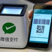 Alongside Alipay, WeChat Pay is helping to revolutionize China's digital economy. | REUTERS