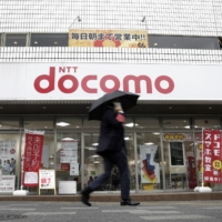 NTT Docomo to cut monthly 5G service fees by ¥1,000