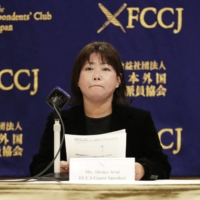 Shoko Arai, a former councilwoman in Kusatsu, Gunma Prefecture, speaks during a news conference in Tokyo on Friday. | AP