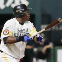 Oscar Colas ready to apply lessons learned in Japan on road to MLB
