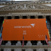 The SolarWinds cybersecurity wake-up call