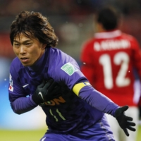 Sanfrecce's Hisato Sato celebrates after scoring against Egypt's Al-Ahly during the 2012 on Dec. 9, 2012, in Toyota, Aichi Prefecture. Sato retired on Sunday having netted 161 top-flight goals in the J. League. | REUTERS