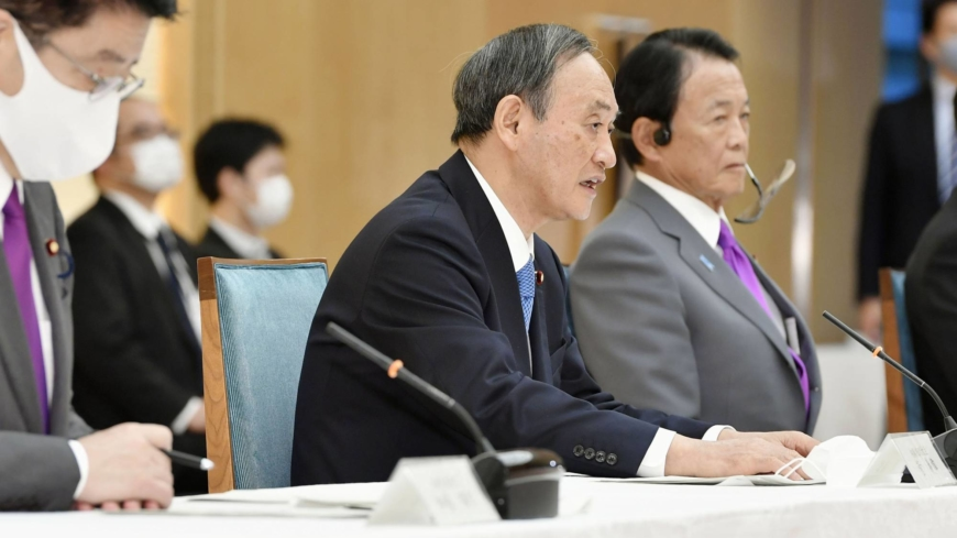 Japan's Cabinet approves record ¥106.61 trillion budget for fiscal 2021