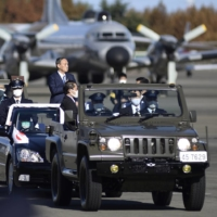 Japan approves record defense budget for fiscal 2021 amid China threats