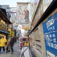 Additional spending for the Go To Travel tourism promotion campaign is part of the government's latest stimulus package. | KYODO