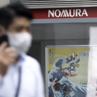 Nomura Holdings Inc. has recruited about 170 staff so far in China, and expects to increase this to around 300 next year. | BLOOMBERG