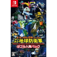 Get squared: Save the world from giant cubic insects in Earth Defense Force: World Brothers. | © 2003-2020 D3 PUBLISHER / © 2003-2017 SANDLOT / © 2019-2020 YUKE'S