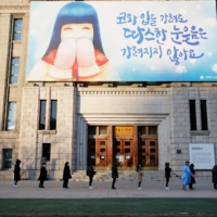 A COVID-19 testing site at City Hall Plaza in Seoul earlier this month  | REUTERS