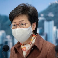Carrie Lam, Hong Kong's chief executive, speaks during a news conference on Dec. 11.  | BLOOMBERG