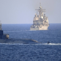 U.S. nuclear submarine crosses Strait of Hormuz amid tensions
