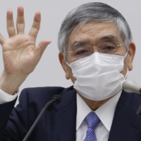 Bank of Japan Gov. Haruhiko Kuroda speaks during a news conference at the central bank's headquarters in Tokyo on Dec. 18. | KYODO