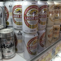 Global consumption edged up 0.5 percent to 189.05 million kiloliters, with people in the Asian and African regions spending more on beer, logging year-on-year gains of 0.7 percent and 5.2 percent, respectively. | REUTERS