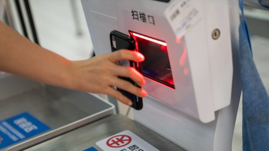 Japan prepares for digital currency, in line with China and others