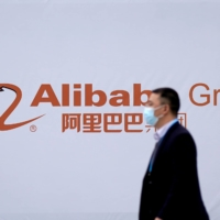 China targets Jack Ma's Alibaba empire in monopoly probe