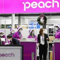 Peach Aviation is launching a new pass that enables holders to make unlimited domestic travels.  | KYODO