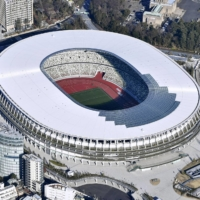 Ticket sales have been halted for the Jan. 1 Emperor's Cup final at Tokyo's National Stadium, while a crowd of 26,000 will be allowed to attend the Jan. 4 J. League Cup final at the same venue. | KYODO