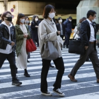 Japan shuns different surnames for married couples in gender policy