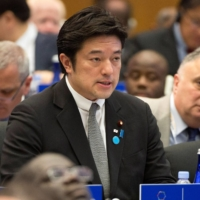 Japan's then-state minister for foreign affairs Yasuhide Nakayama speaks during a White House Summit on Countering Violent Extremism at the State Department in Washington in 2015.  | REUTERS
