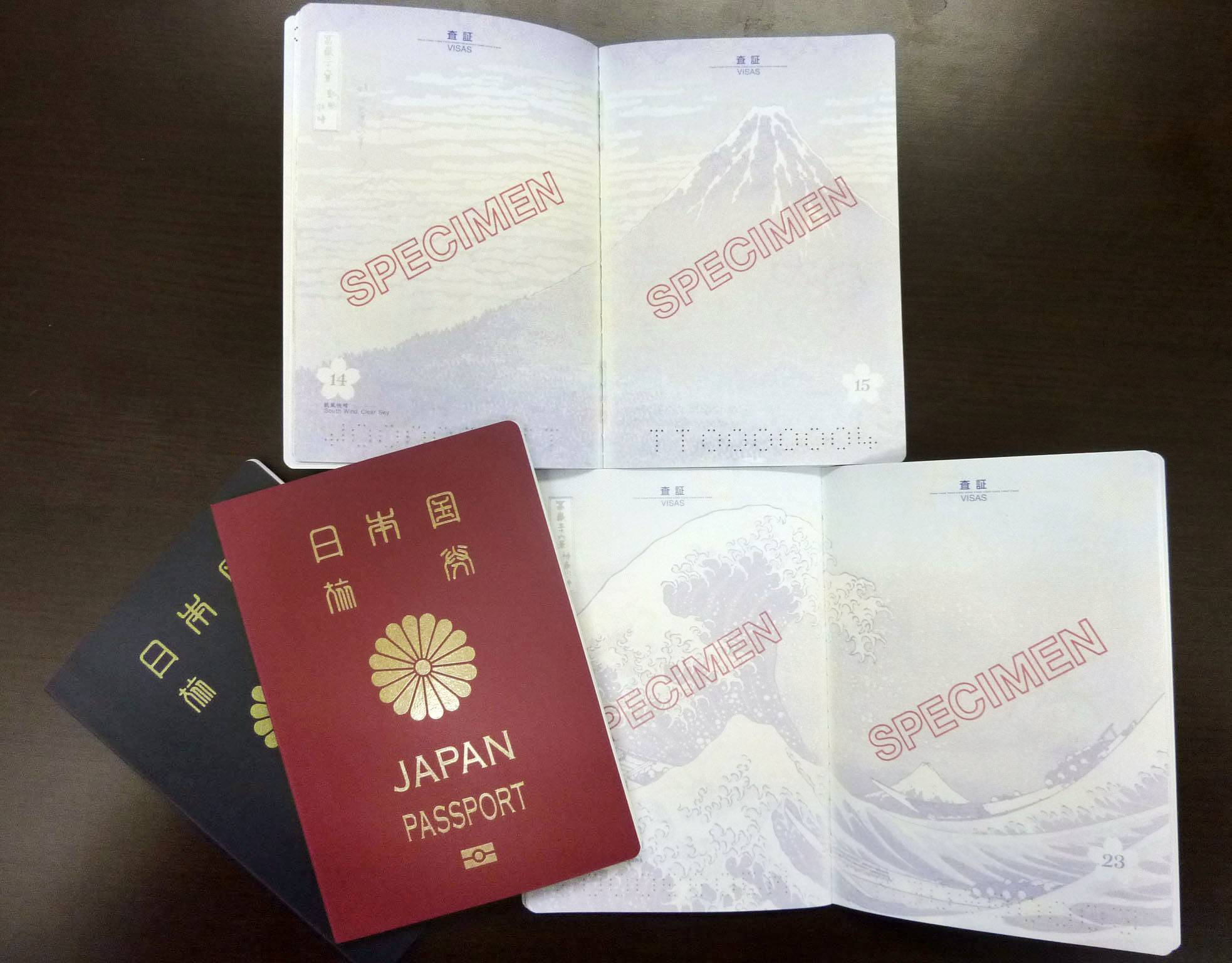The government plans to ease requirements for people to have their birth names or other given names on passports starting in April to facilitate smoother travel abroad. | KYODO