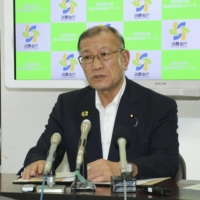 Mitsuhiro Miyakoshi, then-minister in charge of consumer affairs, holds a news conference in August 2019. | KYODO