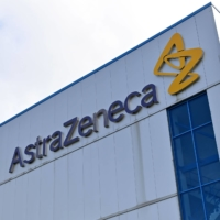 The AstraZeneca offices in Macclesfield, Cheshire, England  | AFP-JIJI