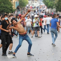 Anti-government protests in Beirut in September  | REUTERS