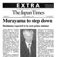 Japan Times 1996: Murayama to step down