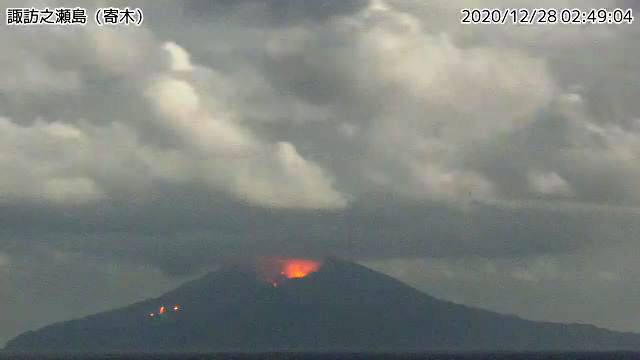 A photograph captured early Monday by a Meteorological Agency camera in the village of Toshima, Kagoshima Prefecture, shows Mount Otake erupting on Suwanose Island in the prefecture. | KYODO