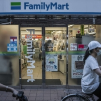 FamilyMart Co. will increase the number of its outlets with Amazon Hub parcel lockers amid increasing demand for online shopping. | BLOOMBERG