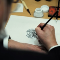 Hanko culture set to survive Taro Kono's purge of cheaper stamps