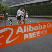 Market regulators launched an anti-monopoly investigation into Ant parent company Alibaba shortly after Chinese Communist Party leaders vowed to crack down on 'disorderly capital expansion.' | AP