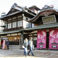 Dogo Onsen hot spring resort in Matsuyama, Ehime Prefecture, is quiet on Monday. | KYODO