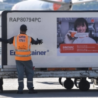 A container holding the CoronaVac vaccine arrives from China at Guarulhos International Airport in Guarulhos, Sao Paulo state, Brazil, on Dec. 18.  | AFP-JIJI
