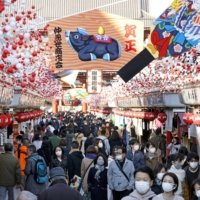 Tokyo overshoots daily record by 40% with 1,337 COVID-19 cases