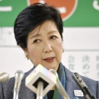 Tokyo Gov. Yuriko Koike announced Tuesday evening that due to concern about the recent surge in COVID-19 cases certain segments should refrain from participating in the Go To Travel tourism promotion campaign. | KYODO