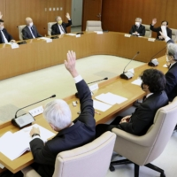 The Mihama Municipal Assembly gives the green light for operations to resume at the Mihama No. 3 nuclear power plant in Fukui Prefecture on Dec. 18, 2020. | KYODO