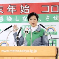 Tokyo Gov. Yuriko Koike speaks at a news conference on Wednesday.  | KYODO