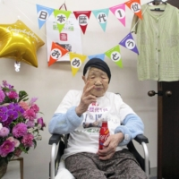 World's oldest person marks 118th birthday in Fukuoka