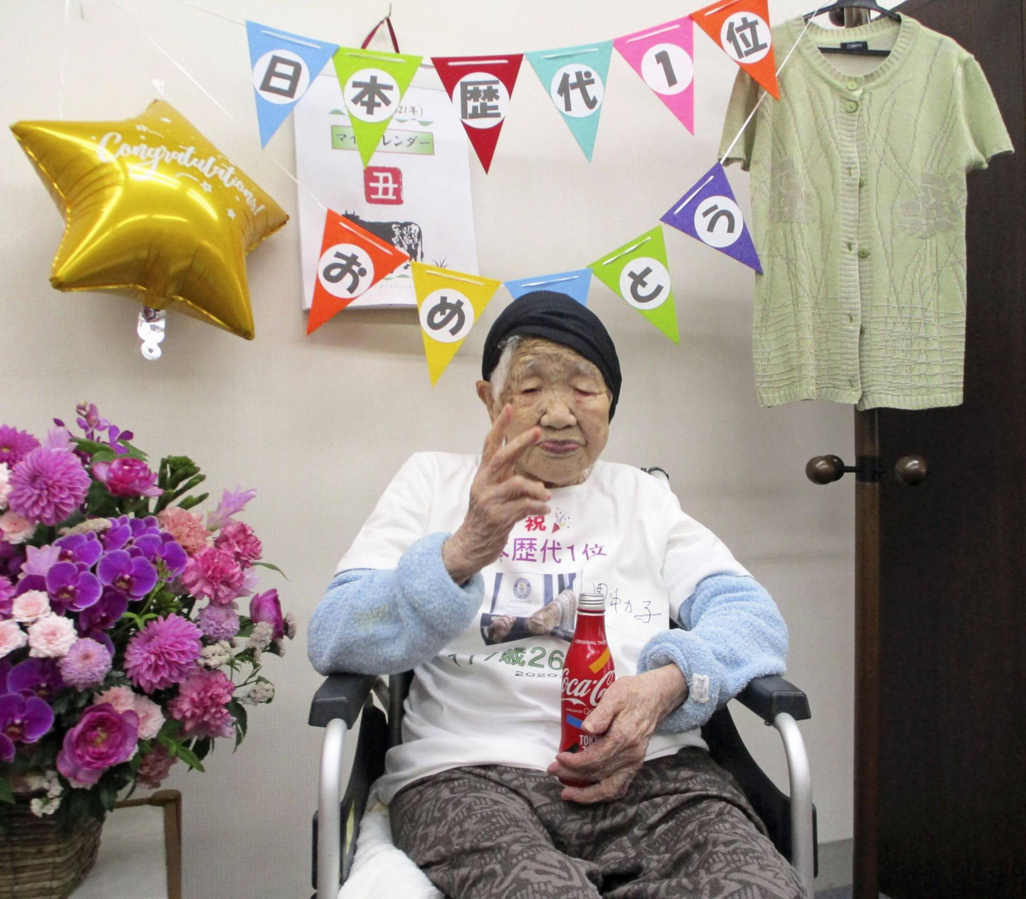 Kane Tanaka poses for a photo after setting an all-time Japanese age record in September last year at 117 years and 261 days. Tanaka celebrated her 118th birthday in the city of Fukuoka on Saturday. | TANAKA FAMILY / VIA KYODO