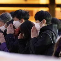 Pandemic keeps Japanese away from shrines over New Year's