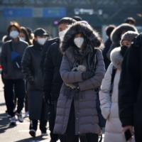 South Korea saw its population shrink for the first time in 2020. | REUTERS