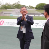 J. League Chairman Mitsuru Murai expects the league's third division to expand to 20 clubs. | COURTESY OF THE J. LEAGUE