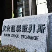 Tokyo Stock Exchange Inc. and its parent company have issued steps for companies to identify and disclose their ethical credentials as more market players take into account environmental, social and corporate governance standards in making investments. | BLOOMBERG