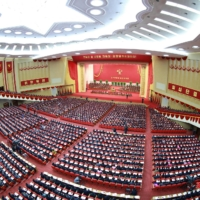 Officials attend the first day of the 8th Congress of North Korea's ruling Workers' Party of Korea in Pyongyang on Tuesday. | KCNA / VIA REUTERS