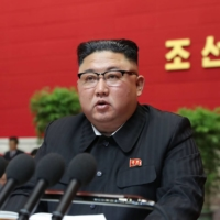 North Korea's Kim admits economic missteps as rare party congress opens