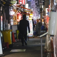 Business failures may surge in Japan with emergency virus declaration