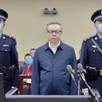 Why China is sentencing a tycoon to death