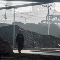 A coal-to-oil plant in Changzhi, Shanxi province, China. | AFP-JIJI